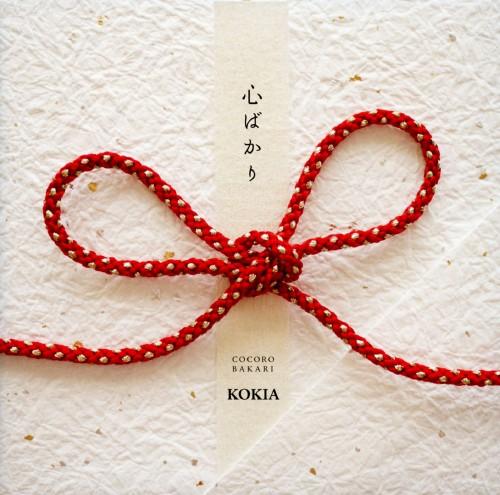 【中古】心ばかり/KOKIA