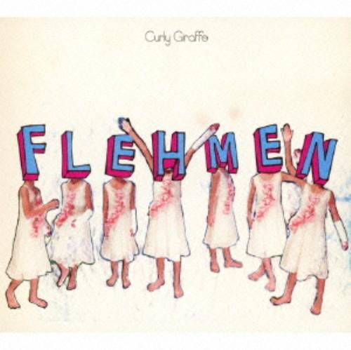 【中古】FLEHMEN/Curly Giraffe
