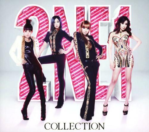 【中古】COLLECTION(CD+2DVD)/2NE1