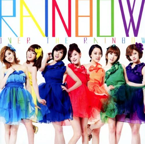 【中古】Over The Rainbow/RAINBOW