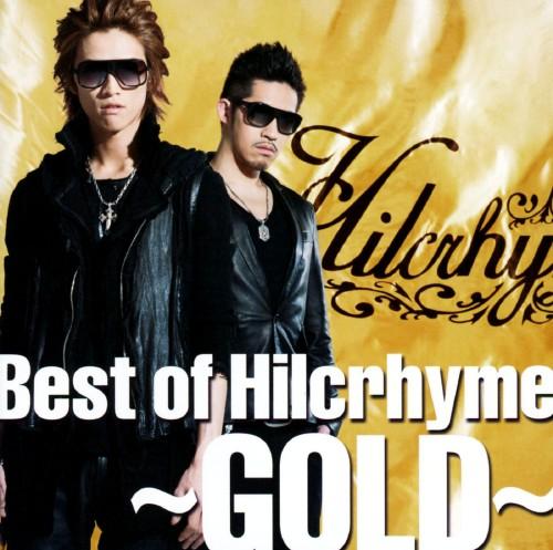 【中古】Best of Hilcrhyme 〜GOLD〜/ヒルクライム