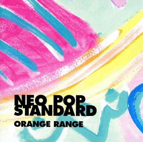 【中古】NEO POP STANDARD(初回限定盤)(DVD付)/ORANGE RANGE