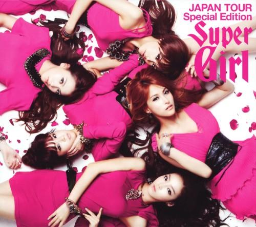 【中古】スーパーガール JAPAN TOUR Special Edition(初回限定盤)(DVD付)/KARA