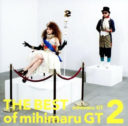 【中古】THE BEST of mihimaru GT 2(初回生産限定盤)(DVD付)/mihimaru GT