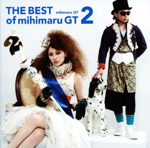 【中古】THE BEST of mihimaru GT 2/mihimaru GT