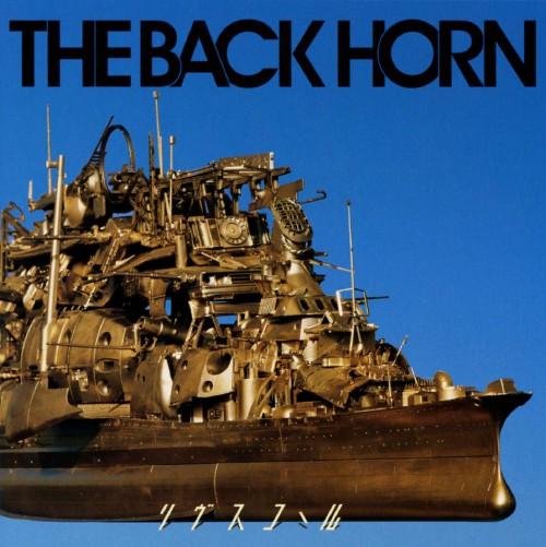 【中古】リヴスコール(初回限定盤)(DVD付)/THE BACK HORN