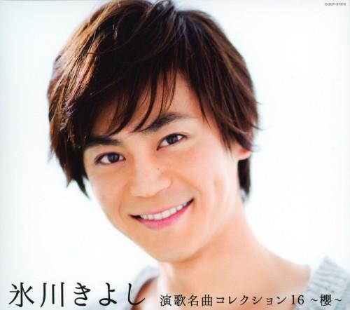 【中古】演歌名曲コレクション16−櫻−/氷川きよし