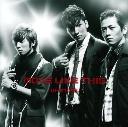 【中古】MOVE LIKE THIS(初回限定盤)(DVD付)/w−inds.