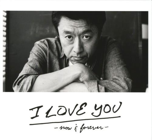 【中古】I LOVE YOU−now&forever−(完全生産限定盤)/桑田佳祐