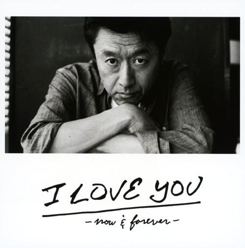 【中古】I LOVE YOU−now&forever−/桑田佳祐