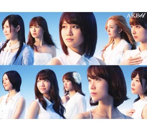 【中古】1830m(DVD付)/AKB48
