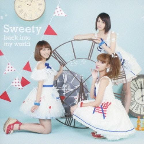【中古】back into my world/Sweety