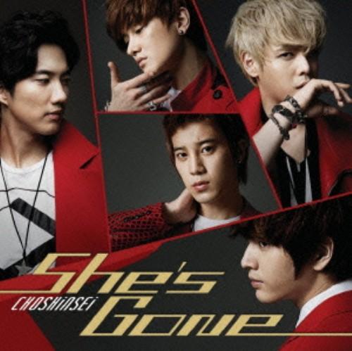 【中古】She's Gone(初回限定盤)/超新星