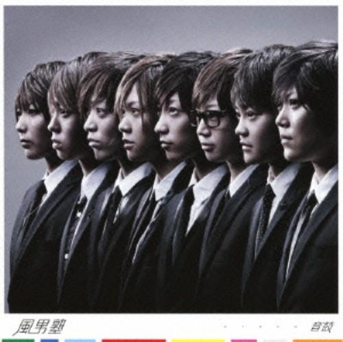 【中古】音鼓−OTOKO−(初回限定盤A)(DVD付)/風男塾