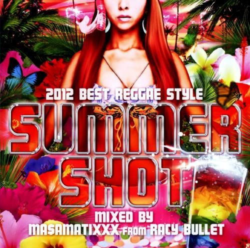 【中古】2012 BEST REGGAE STYLE −SUMMER SHOT/オムニバス