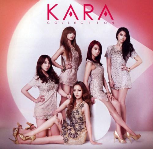 【中古】KARAコレクション(初回生産限定盤B)(DVD付)/KARA