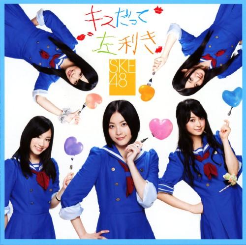 【中古】キスだって左利き(DVD付)(A)/SKE48