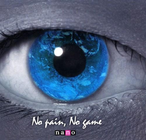 【中古】No pain、No game(ナノver.)/ナノ