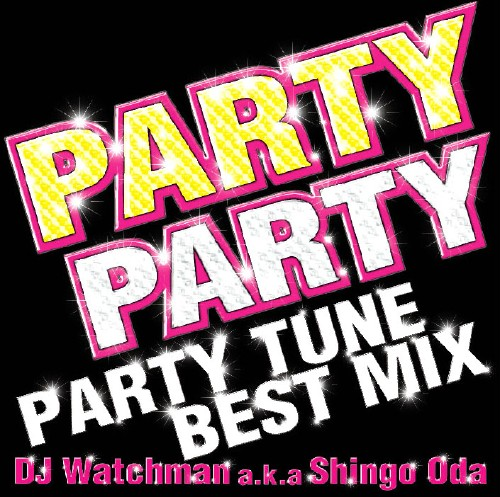 【中古】PARTY PARTY PARTY TUNE BEST MIX DJ Watchman a.k.a Shingo Oda/オムニバス