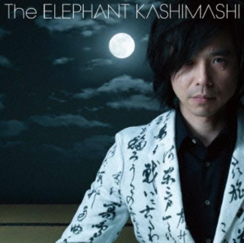 【中古】ズレてる方がいい(初回限定盤)(DVD付)/エレファントカシマシ
