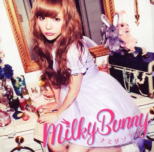 【中古】ナミダソラ/Milky Bunny