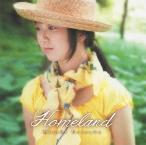 【中古】Homeland/臼澤みさき