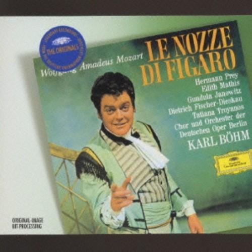 【中古】モーツァルト/歌劇「フィガロの結婚」(全曲)/ドイツ・グラモフォン・オリジナルス