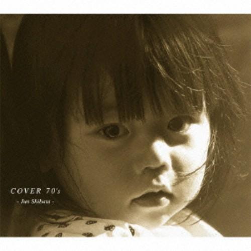 【中古】COVER 70's(初回限定盤)/柴田淳