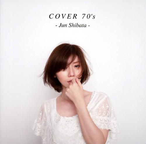【中古】COVER 70's/柴田淳