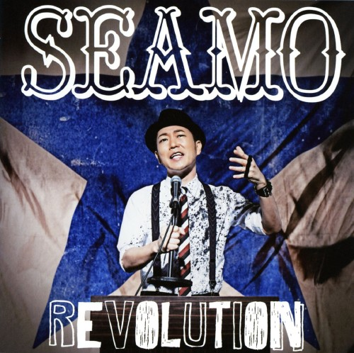 【中古】REVOLUTION/SEAMO