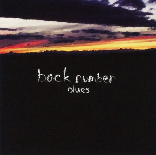 【中古】blues/back number