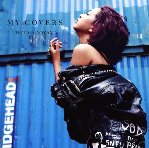 【中古】MY COVERS/青山テルマ