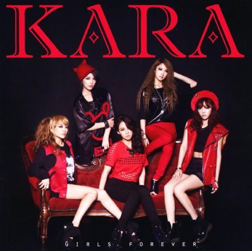 【中古】ガールズ フォーエバー(初回生産限定盤B)/KARA