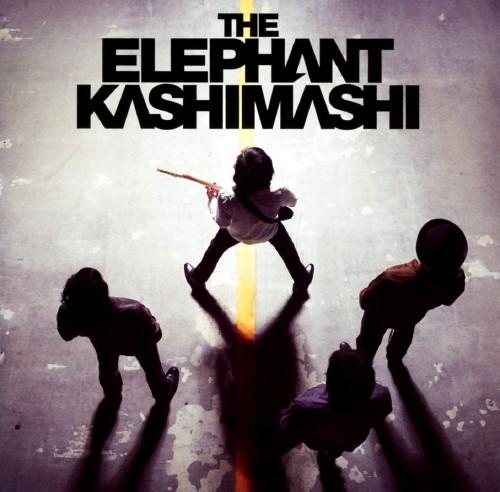 【中古】THE BEST 2007−2012 俺たちの明日/エレファントカシマシ