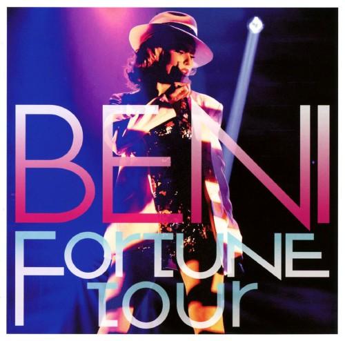 【中古】FORTUNE Tour(DVD付)/BENI