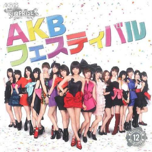 【中古】AKBフェスティバル(一般発売Ver.)(DVD付)/AKB48