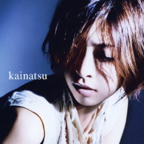 【中古】愛すべき君のグレーゾーン/Kainatsu