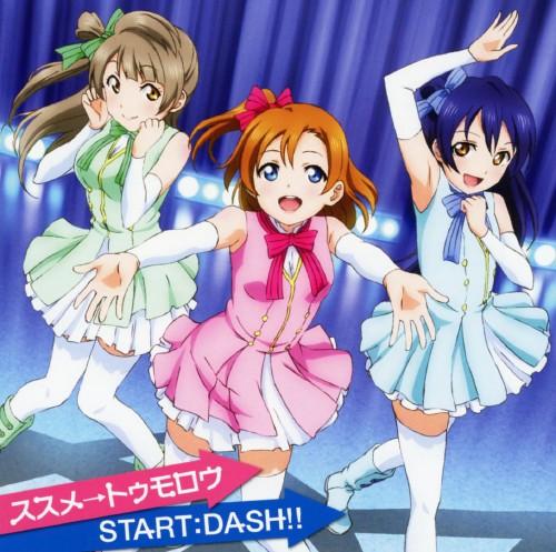 【中古】ススメ→トゥモロウ/START:DASH!!/μ's