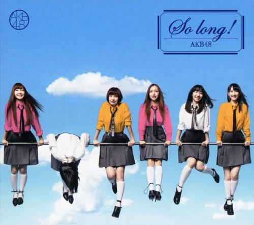 【中古】So long !(DVD付)(TYPE−K)/AKB48