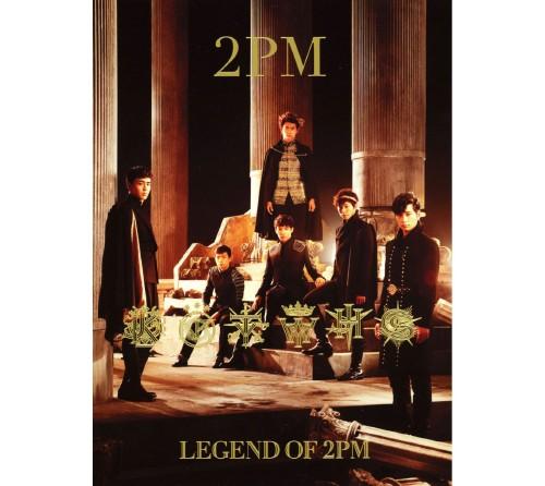 【中古】LEGEND OF 2PM(初回限定盤A)(DVD付)/2PM
