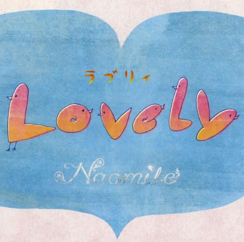 【中古】ラブリィ/Naomile
