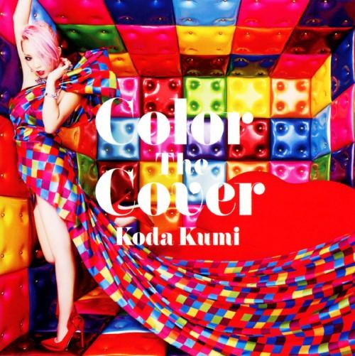 【中古】Color The Cover(DVD付)(B)/倖田來未