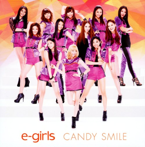 【中古】CANDY SMILE/e−girls