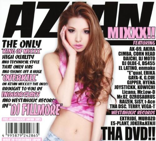 【中古】AZIAN MIX!!THE DVD!!:mixxxed by FILLMORE(DVD付)/DJ FILLMORE
