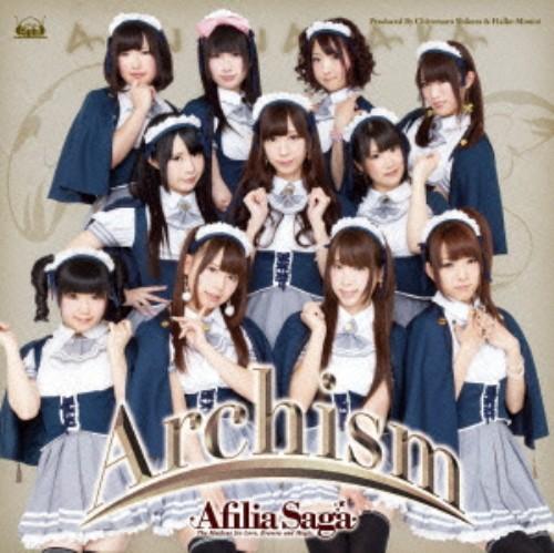 【中古】Archism(DVD付)/アフィリア・サーガ