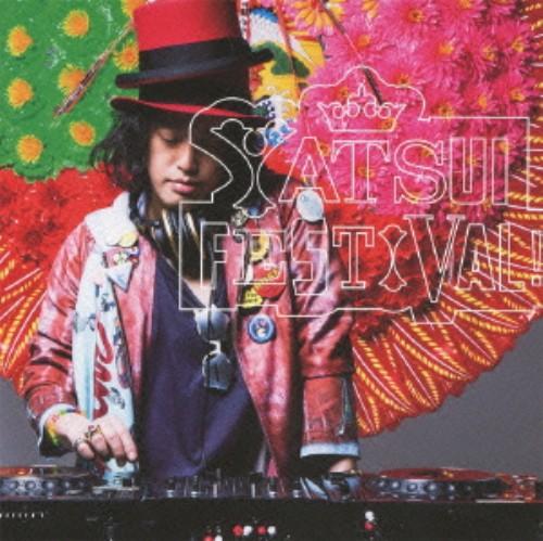 【中古】YATSUI FESTIVAL!/DJやついいちろう