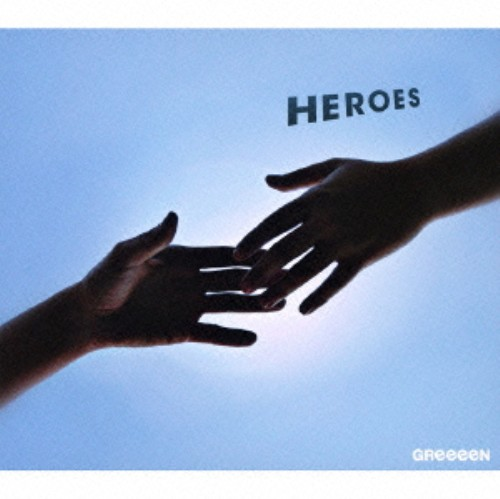【中古】HEROES(初回限定盤)(DVD付)/GReeeeN