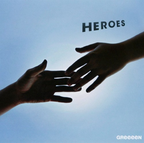 【中古】HEROES/GReeeeN