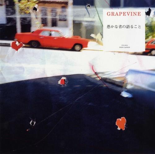 【中古】愚かな者の語ること(初回限定盤)(DVD付)/GRAPEVINE