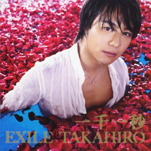 【中古】一千一秒/EXILE TAKAHIRO